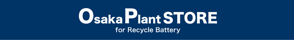 Osaka Plant STORE for Recycle Battery