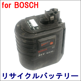 For ボッシュ 24V 【2 607 335 215】 リサイクルバッテリー