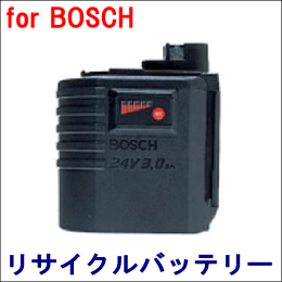 For ボッシュ 24V 【2 607 335 216】 リサイクルバッテリー