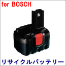 For ボッシュ 9.6V 【2 607 335 440】 リサイクルバッテリー