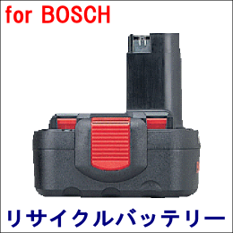 For ボッシュ 14.4V 【2 607 335 528】 リサイクルバッテリー