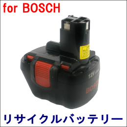 For ボッシュ 12V 【2 607 335 531】 リサイクルバッテリー