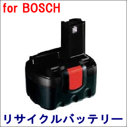 For ボッシュ 14.4V 【2 607 335 534】 リサイクルバッテリー