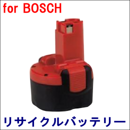 For ボッシュ 9.6V 【2 607 335 682】 リサイクルバッテリー