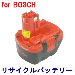 For ボッシュ 12V 【2 607 335 691】 リサイクルバッテリー
