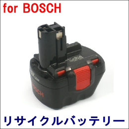 For ボッシュ 12V 【2 607 335 709】 リサイクルバッテリー