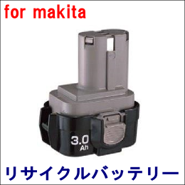 For マキタ 9.6V 【9135A】 リサイクルバッテリー※残量表示出来ません
